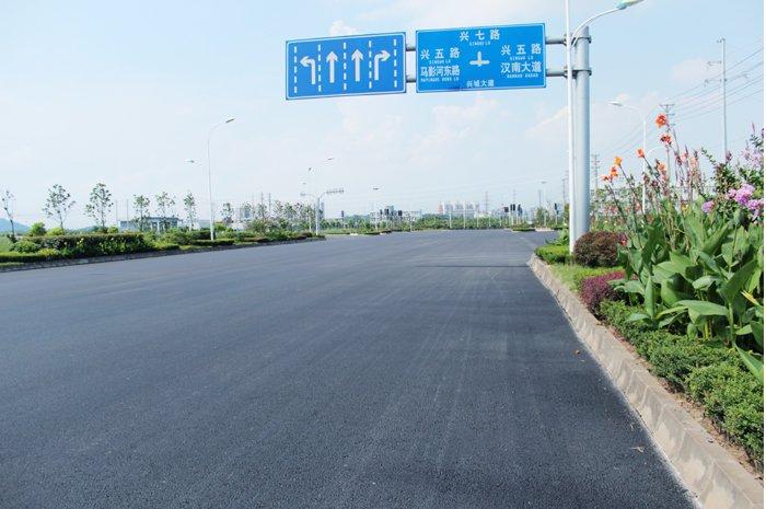 汉南兴城大道