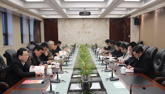 新洲区区委书记陈新垓一行莅临新八集团调研指导工作