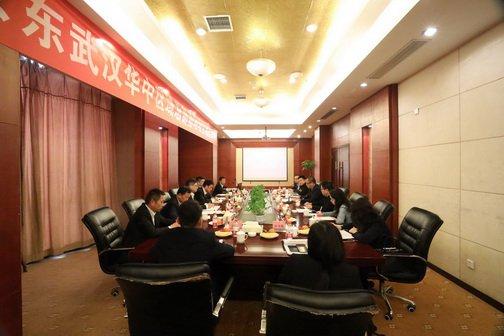 新八集团京东武汉华中区域总部基地项目动员大会在阳逻召开